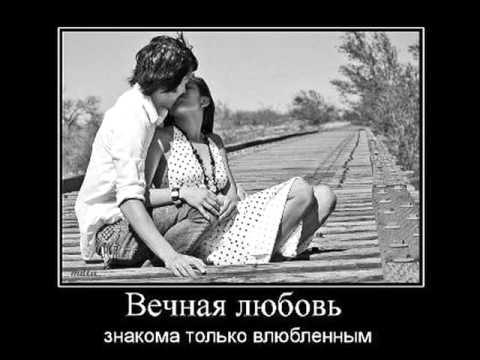 Стих  о несчастной любви...грустная музыка и классные демотиваторы