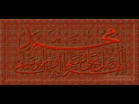 Allah Humma Sallay Ala