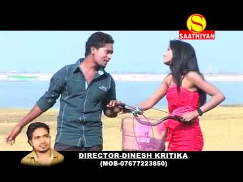 Nagpuri Song - A Hamar Goiya video
