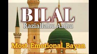 download lagu Most Emotional Bayan By Pir Saqib Shami New Bayan gratis