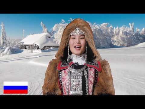 Праздничный клип ко дню Народного единства (Версия: Гимн России + Гимн Якутии (саха))