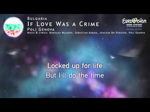Poli Genova - If Love Was a Crime (Bulgaria) - [Karaoke version]
