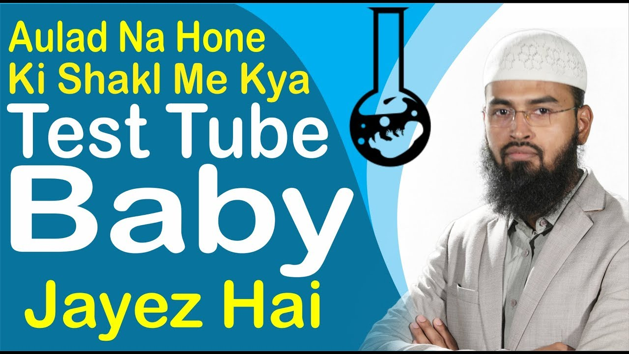 Test Tube Babies in India Test Tube Baby ya in Vitro