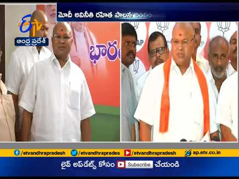 Kanna Laxmi Narayana Takes Charge | as BJP State President