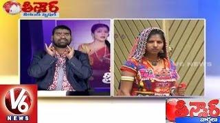 Download Bithiri Sathi Satirical Conversation With Mangli On Haleem | Teenmaar News | V6 News 3Gp Mp4