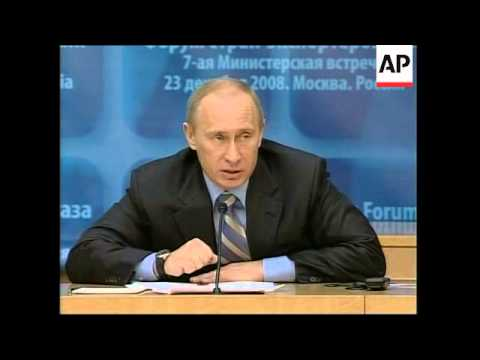 Putin addresses ministers at meeting about gas cartel