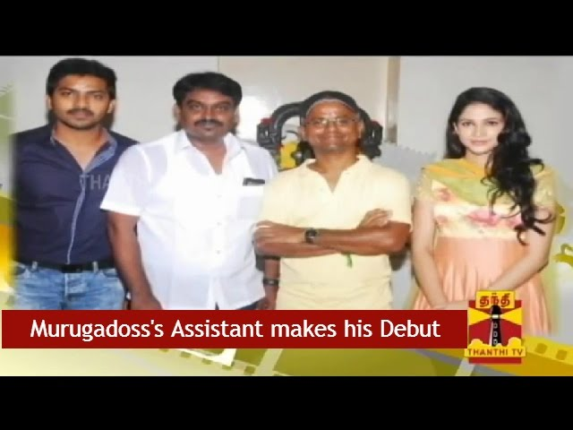 Another Murugadoss Assistant makes his Debut - Thanthi TV