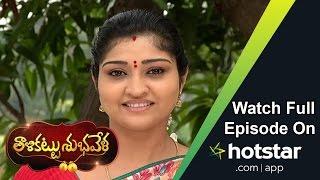 Thali Kattu Subhavela - Episode 43 ( 25 - April - 2016)