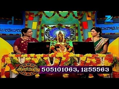 Subhamasthu - Episode 360 - October 17, 2014