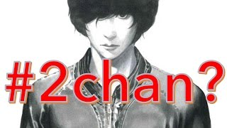 What is 2chan?