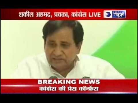 Congress Press Conference: Shakeel Ahmed blames BJP