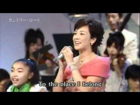 Nishida Hikaru. - Take Me Home Country Roads