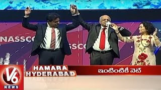 10 PM Hamara Hyderabad News | 20th February 2018 | V6 Telugu News