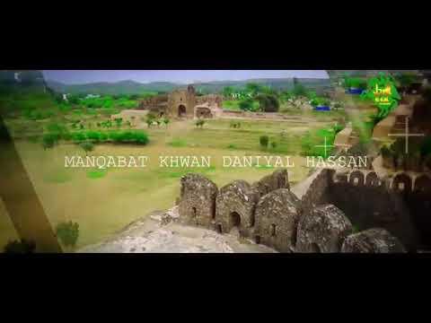 Daniyal Hasan Manqabat 2018 | Zikre Shabbir a.s Manqabat by Daniyal |