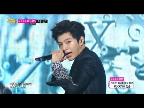 [HOT] Infinite - Shower, 인피니트 - 소나기, Show Music core 20140628