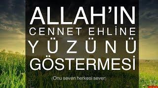 Allah'ın, Cennet ehliyle görüşmesi (Mezid Günü)