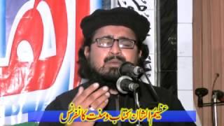 Abdul azeem rabbani raisingh 2017