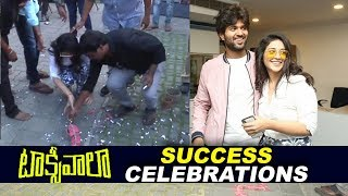 Taxiwala Success celebrations | Vijay Devarakonda | Allu Aravinda | Priyanka Jawalkar | Filmylooks