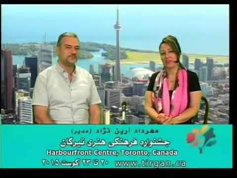 Tirgan Tv Program Jul 13 2015