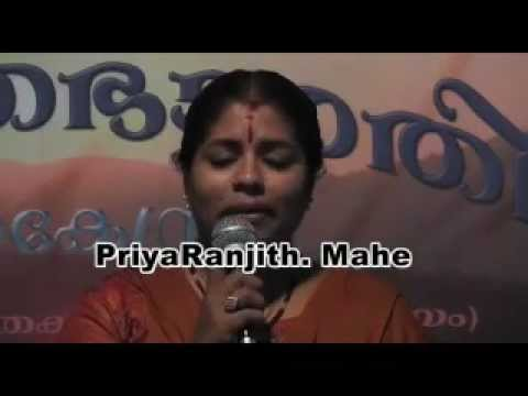 Anjanashilayil. video