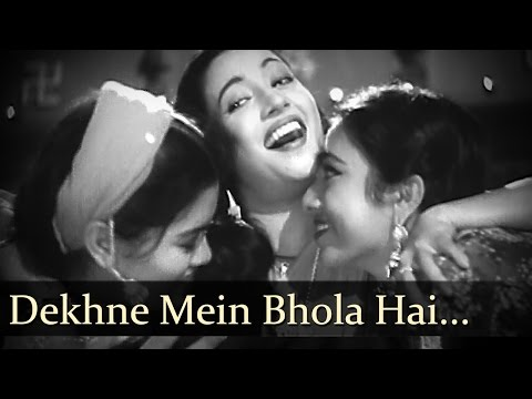Bombai Ka Babu - Dekhne Mein Bhola Hai Dil Ka Salouna - Asha Bhonsle video