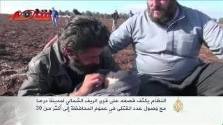 النظام يكثف قصفه على قرى الريف الشمالي لمدينة درعا