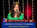 Rithisha Singing Amma Naanu Devarane In Tv9 Interview video