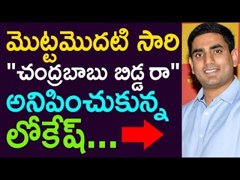 Nara Lokesh Has Done A Great Job | Taja 30