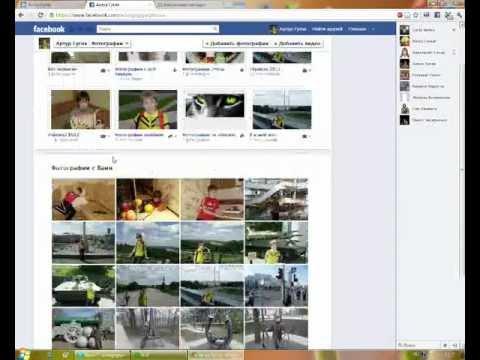 Facebook vs Vkontakte