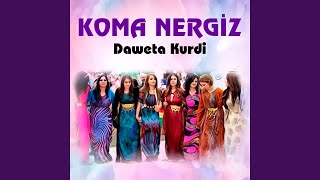 Koma Nergiz - Esmer Were Govende