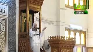 الإستغفار أمان أهل الأرض من أقوى وأهم خطب الشيخ محمد حسان