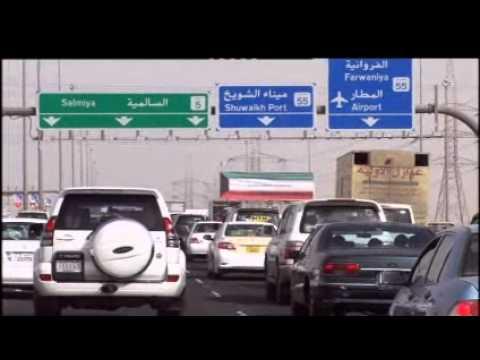 Madrileños por el Mundo - Kuwait