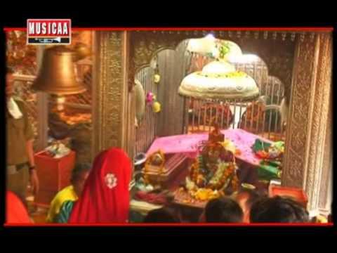 Ramdevpirni Samadhi Aarti | Gujarati Ramdevpir Bhajan Aarti | Aalakh Dhani Aarti video