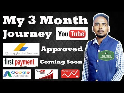 My 3 Month Journey Full Story, Google Adsense Account Approved, First Payment Coming soon