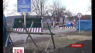 Українці, що живуть на кордоні з Росією, обурені введенням нових правил перетину кордону - : 2:38 - (видео)