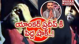 Nampally Court Judgement Shocks Anchor Pradeep | Drunk and Drive Case