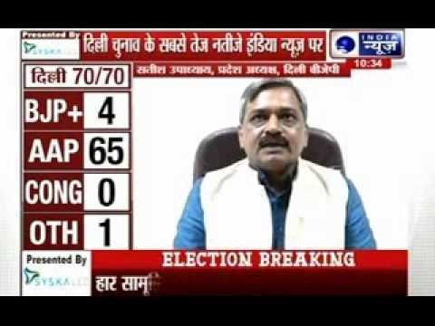 Delhi polls: PM Modi calls and congratulates Kejriwal as AAP heads for landslide