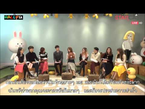[Thai sub]140118 JYP Nation Happy New Year Party LINE Star Chat - Part 1