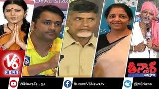 Dhoni - Dhoni fight for Hyderabad Biryani - RGV satires on Aagadu movie - Teenmaar News September 20th 2014