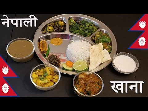 नेपाली खाना || The Ultimate Nepalese Food Recipe || Chef Suni