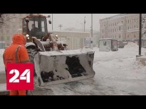 Городские технологии. Занесло. Специальный репортаж Дмитрия Щугорева - Россия 24