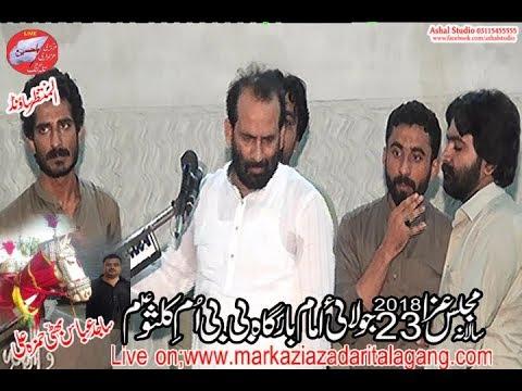 Live majils  3 August 2018 Karachi