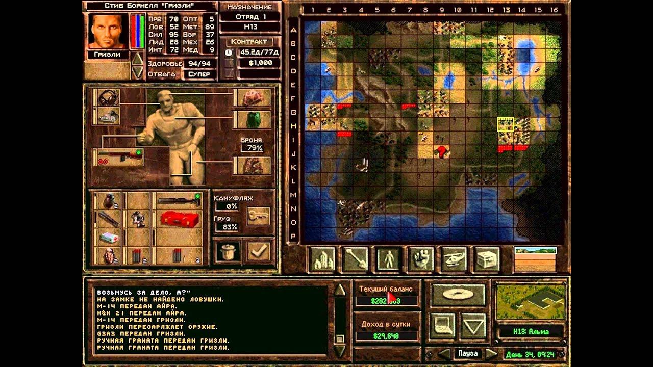 Прохождение игры jagged alliance 2: агония власти часть 96