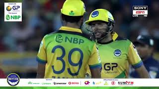 Shahid Afridi and Fakhar Zaman​ batting partnership highlights