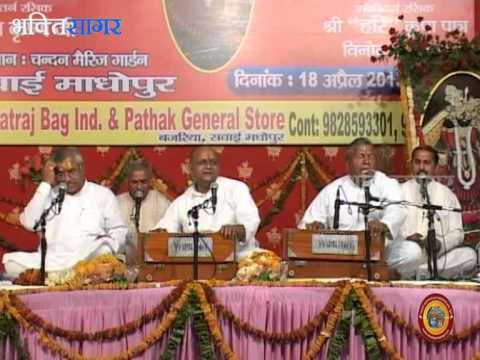 Phulon Me Saj Rahe Hai By Shri Vinod Ji Agarwal - Sawai Madhopur video