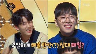 [Duet song festival] 듀엣가요제 - B.A.P Yeong Jae VS Block B Taeil fight?! 20161209
