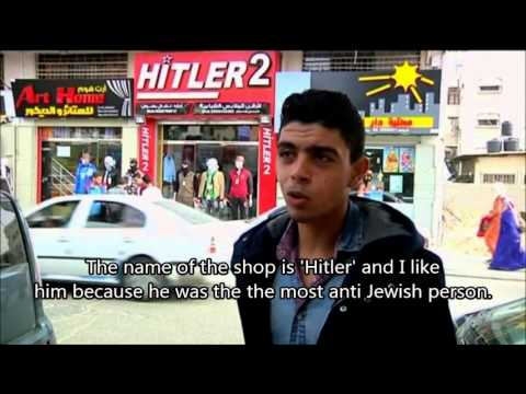 A clothing store in Gaza City, 'Hitler 2', is displaying merchandise on masked mannequins, some with