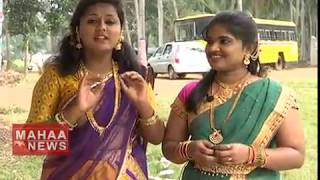 Students Amazing Performance With Sticks @ Prasidha Degree College | Sankranthi Celebrations | Mahaa