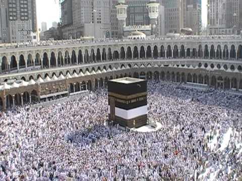 AZAN EZAN Mekka Kaaba Salat al Zuhr Ögle Ezani High Quality Süper Kalite