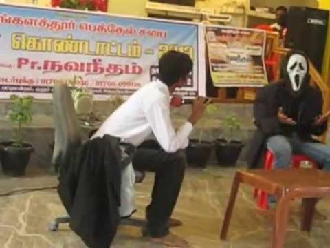 Tamil Christian Youth Drama  interview video